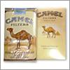 camel box and soft.jpg