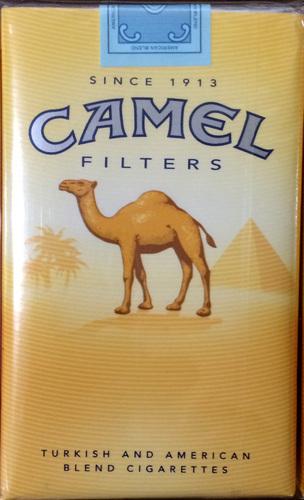 camel new package.jpg
